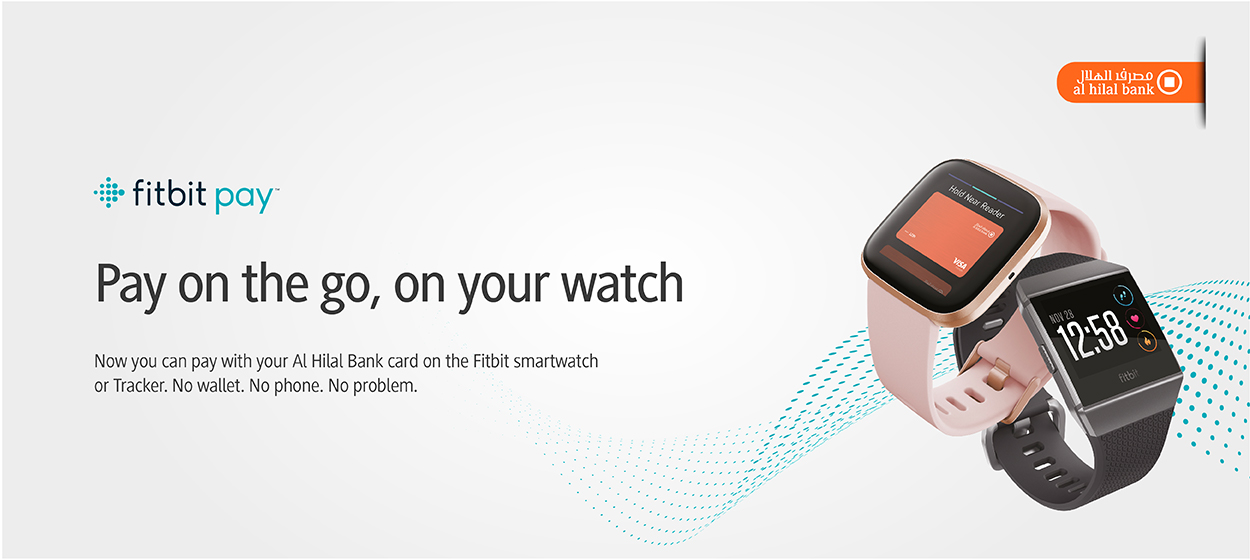 Eng_1250x560_fitbit